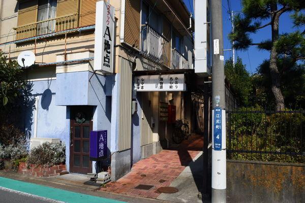 f:id:sakuyaoi:20171207184436j:plain