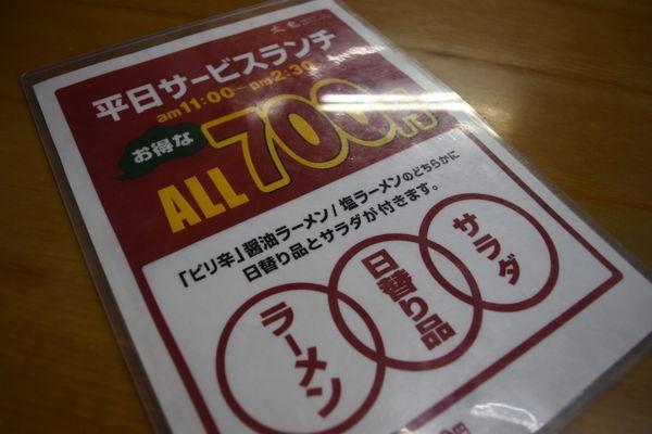f:id:sakuyaoi:20171207191431j:plain