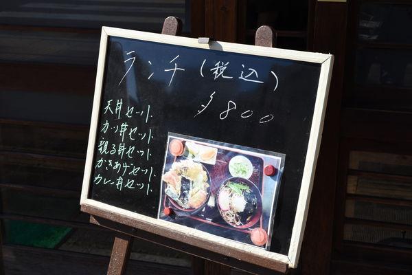 f:id:sakuyaoi:20171214193043j:plain