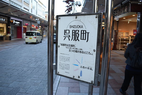 f:id:sakuyaoi:20171216140408j:plain