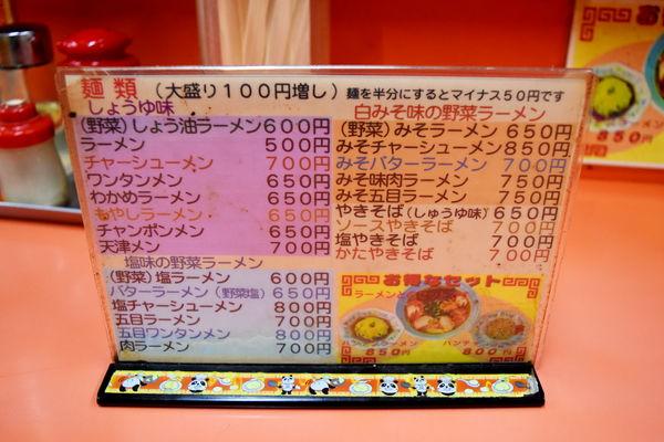 f:id:sakuyaoi:20171219100856j:plain