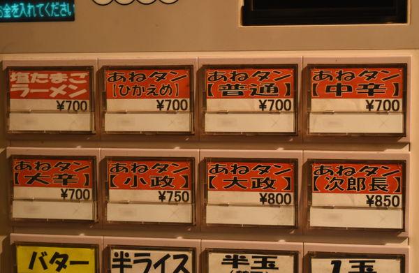 f:id:sakuyaoi:20171220111601j:plain