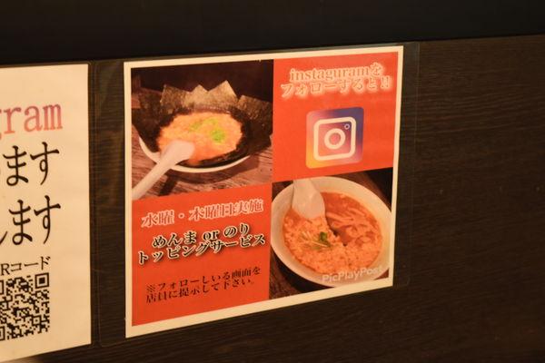 f:id:sakuyaoi:20171220111605j:plain