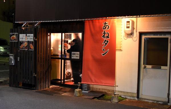 f:id:sakuyaoi:20171220111657j:plain