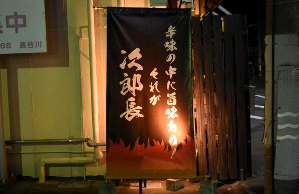 f:id:sakuyaoi:20171220122214j:plain