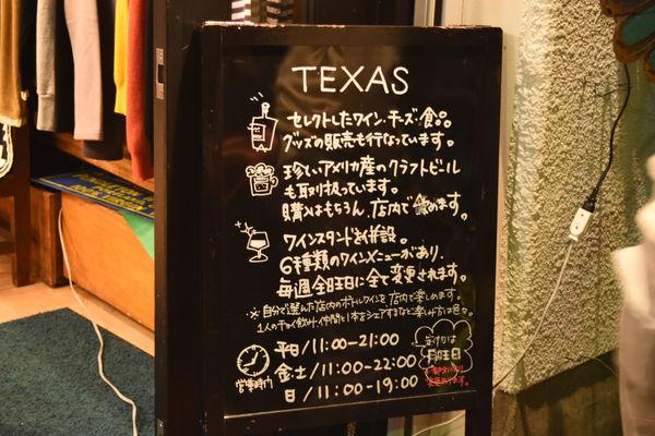 f:id:sakuyaoi:20171220172218j:plain