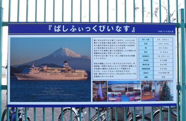 f:id:sakuyaoi:20171222150330j:plain