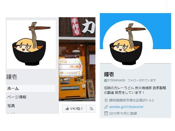 f:id:sakuyaoi:20171222190506j:plain