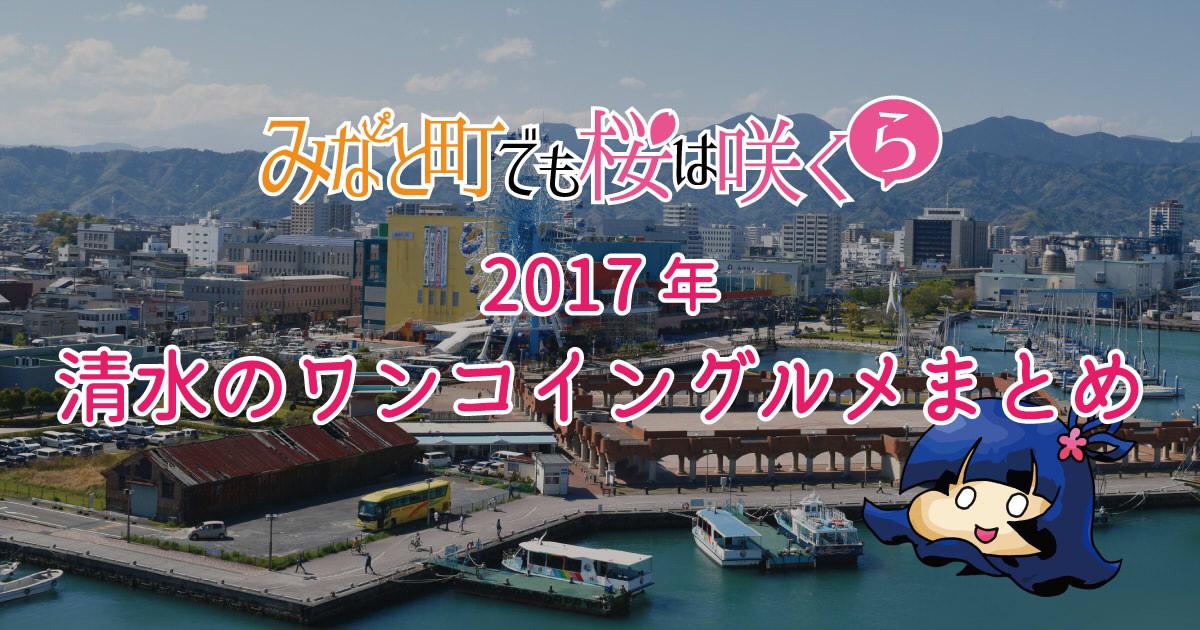 f:id:sakuyaoi:20171229154038j:plain