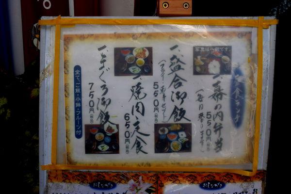f:id:sakuyaoi:20171229213022j:plain