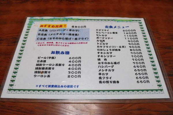 f:id:sakuyaoi:20171229230942j:plain