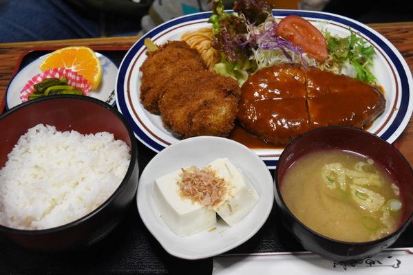 f:id:sakuyaoi:20171229230951j:plain