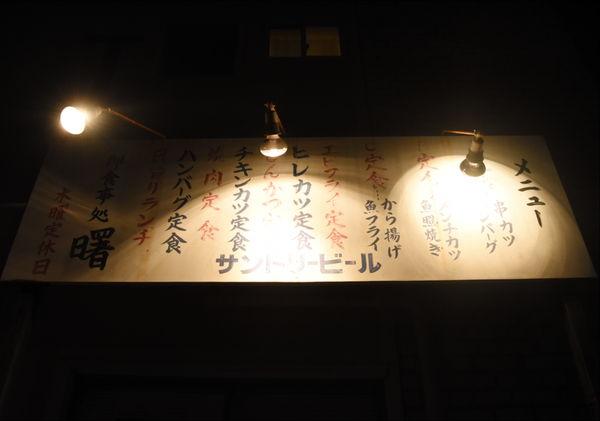 f:id:sakuyaoi:20171229231023j:plain
