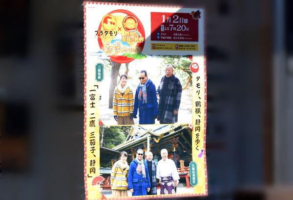 f:id:sakuyaoi:20171231144739j:plain