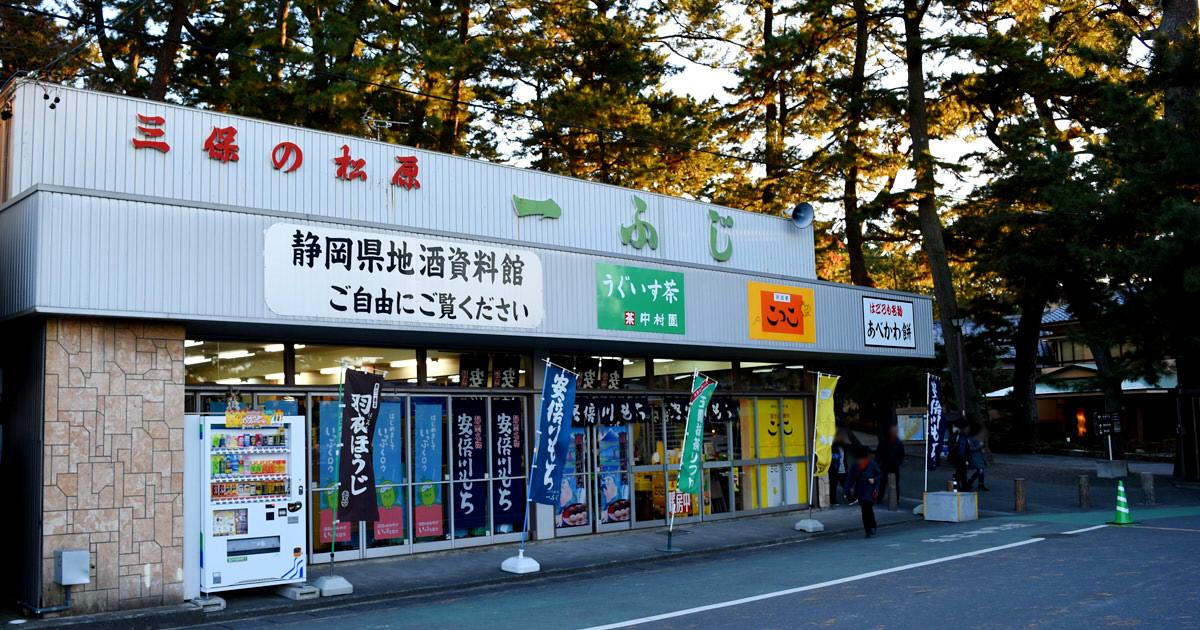f:id:sakuyaoi:20180104114612j:plain