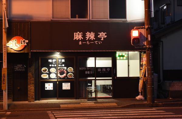 f:id:sakuyaoi:20180105044238j:plain