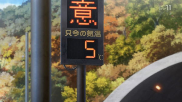 f:id:sakuyaoi:20180106112938j:plain