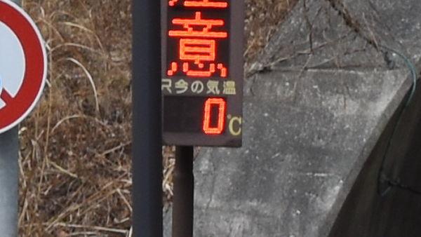 f:id:sakuyaoi:20180106112941j:plain