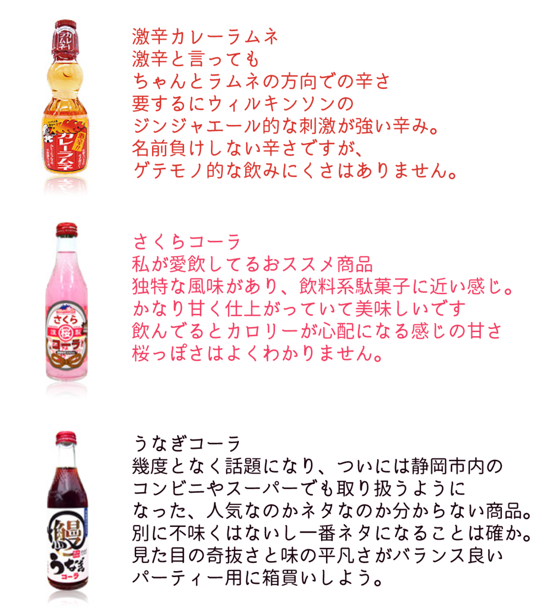 f:id:sakuyaoi:20180110020324p:plain