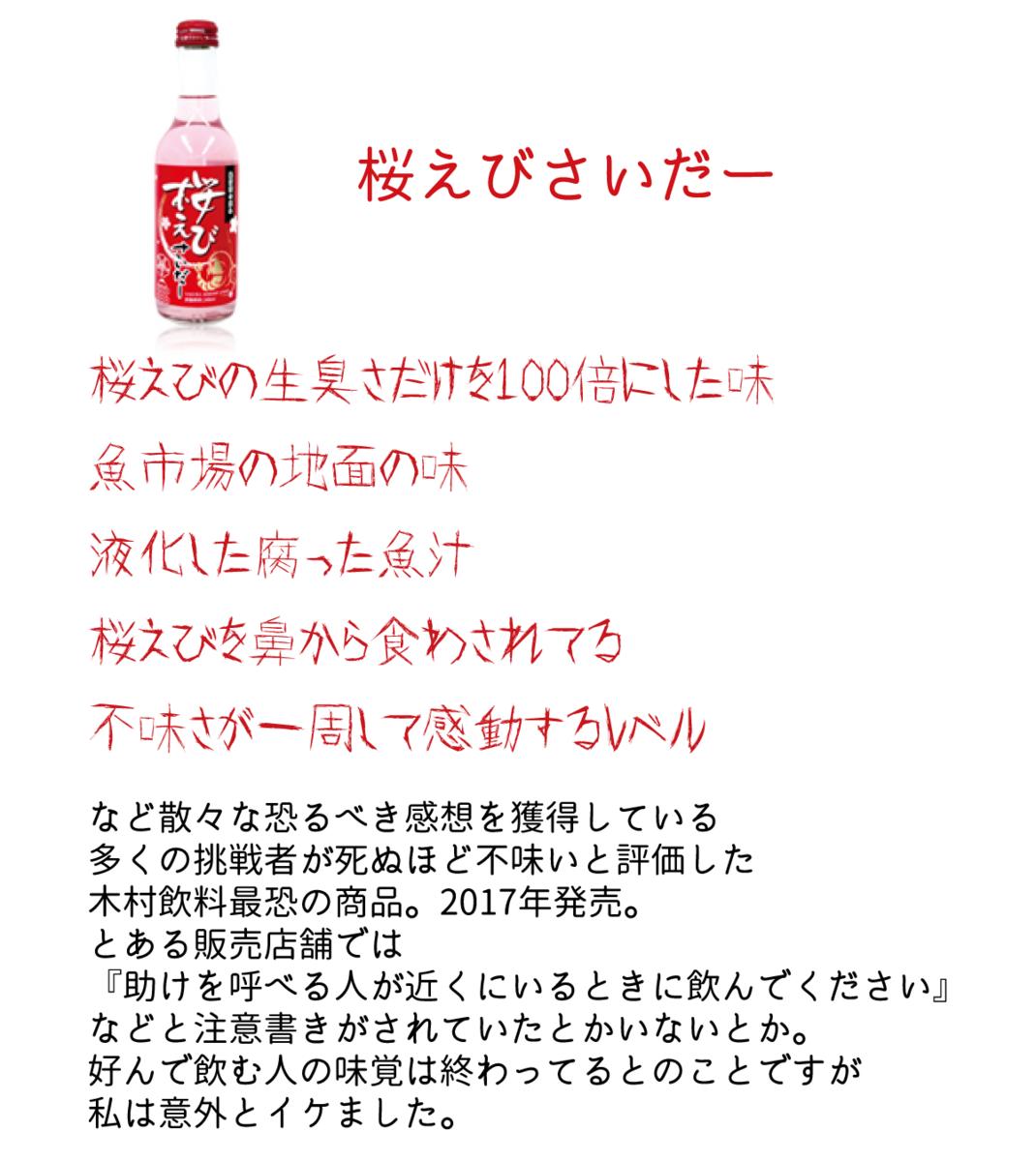 f:id:sakuyaoi:20180110020330p:plain