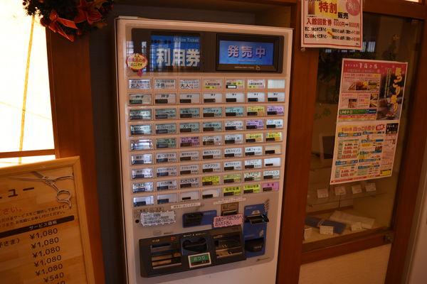f:id:sakuyaoi:20180116013253j:plain
