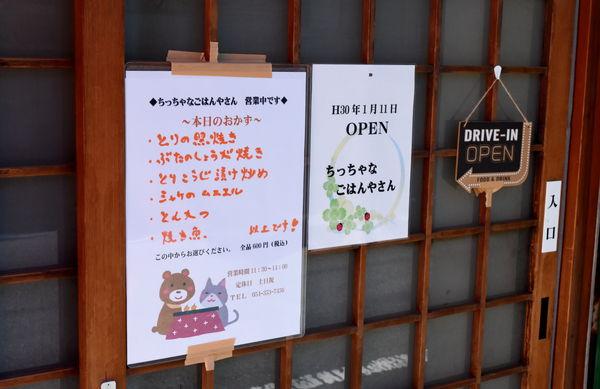 f:id:sakuyaoi:20180127002850j:plain