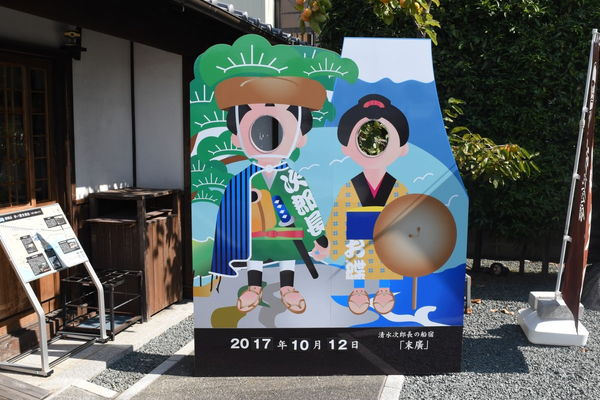 f:id:sakuyaoi:20180127101230j:plain