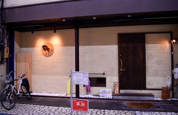 f:id:sakuyaoi:20180128233058j:plain