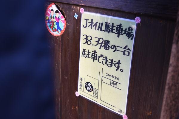 f:id:sakuyaoi:20180212130936j:plain