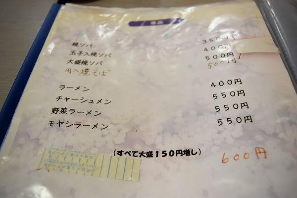 f:id:sakuyaoi:20180217030643j:plain