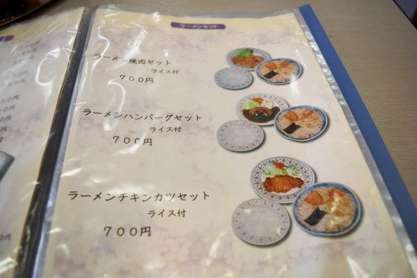 f:id:sakuyaoi:20180217030645j:plain