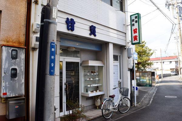 f:id:sakuyaoi:20180217030710j:plain