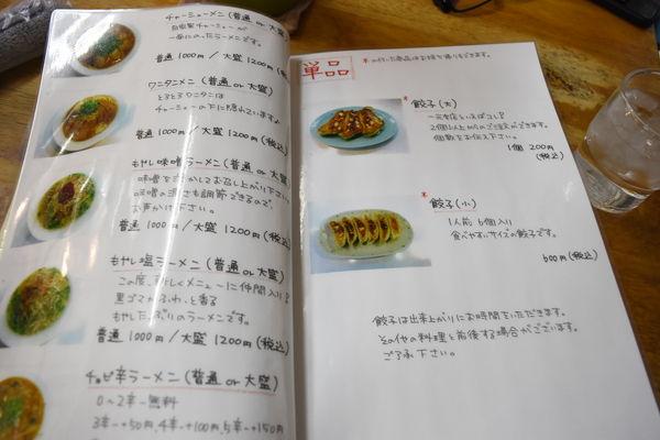 f:id:sakuyaoi:20180227005802j:plain