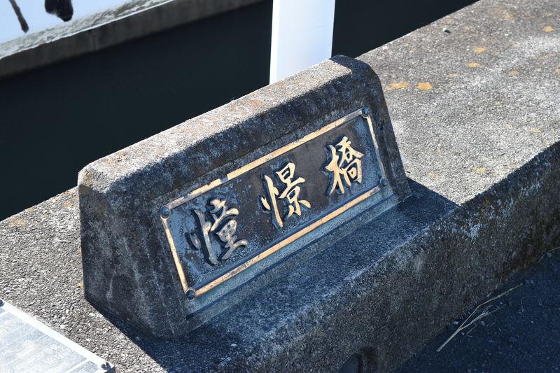 f:id:sakuyaoi:20180303203152j:plain