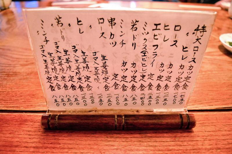 f:id:sakuyaoi:20180310093022j:plain