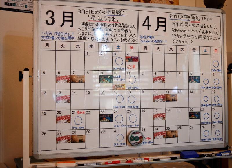 f:id:sakuyaoi:20180311123545j:plain