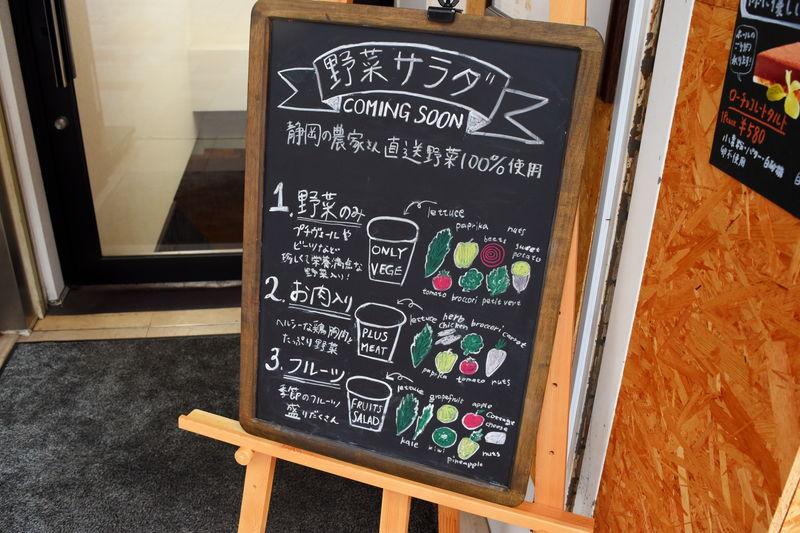 f:id:sakuyaoi:20180315041438j:plain