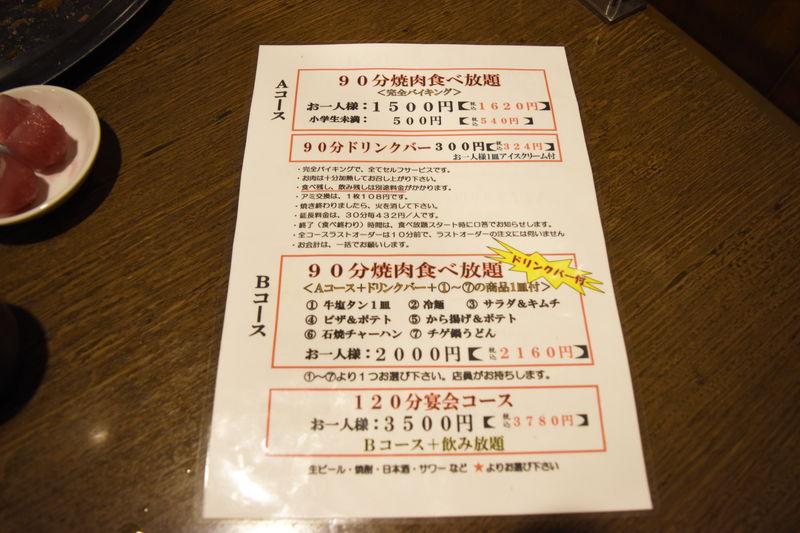 f:id:sakuyaoi:20180318142721j:plain
