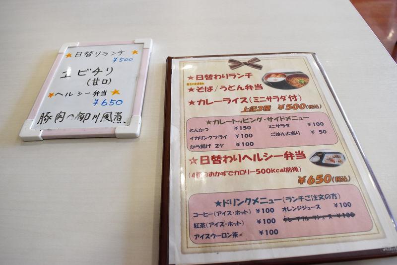 f:id:sakuyaoi:20180323204727j:plain