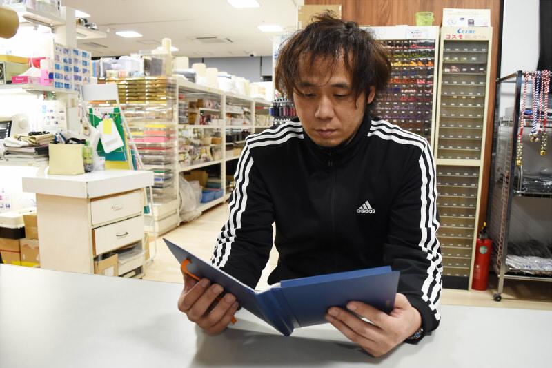 f:id:sakuyaoi:20180328231539j:plain