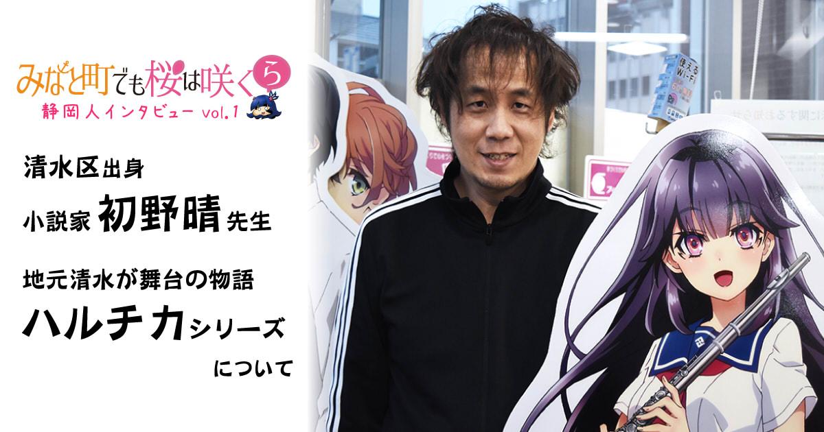 https://cdn-ak.f.st-hatena.com/images/fotolife/s/sakuyaoi/20180328/20180328231542.jpg