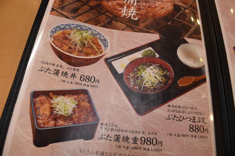 f:id:sakuyaoi:20180402025257j:plain