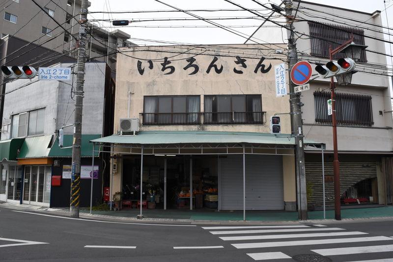 f:id:sakuyaoi:20180408195512j:plain