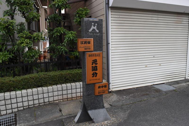 f:id:sakuyaoi:20180408195530j:plain