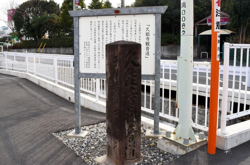 f:id:sakuyaoi:20180408195540j:plain