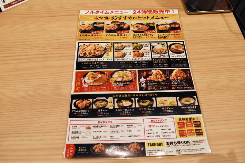 f:id:sakuyaoi:20180416112355j:plain