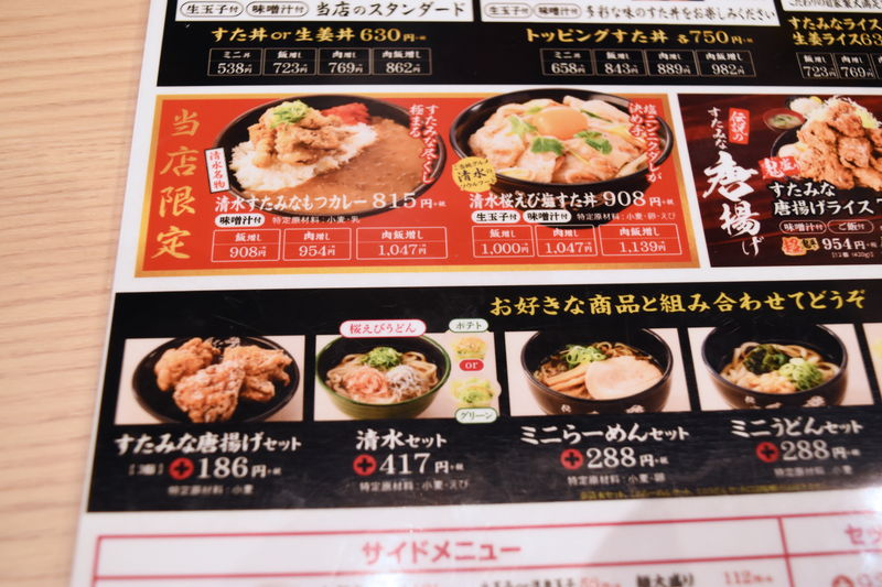 f:id:sakuyaoi:20180416112405j:plain