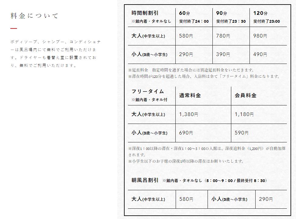 f:id:sakuyaoi:20180418041020p:plain