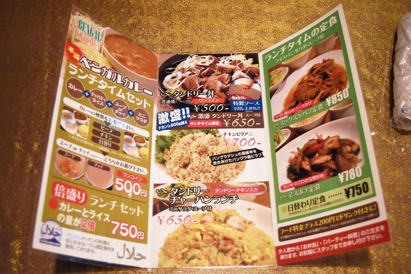 f:id:sakuyaoi:20180421121945j:plain