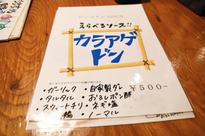 f:id:sakuyaoi:20180422183629j:plain